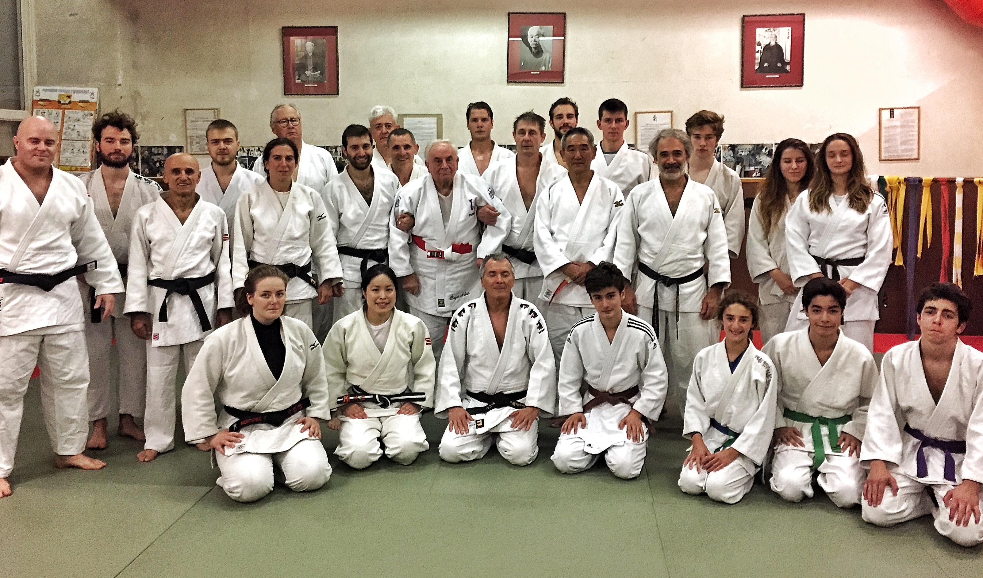 katanishi au dojo